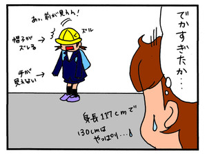 Img_00013