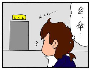 Img_00042_3