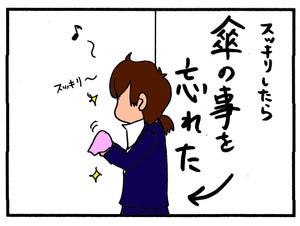 Img_00044_2