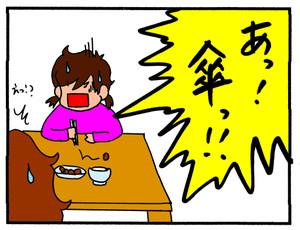 Img_00046_3