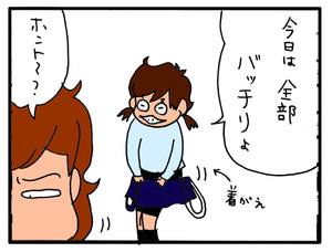 Img_00052