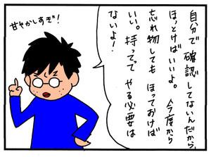 Img_00014