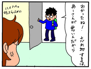 Img_00015