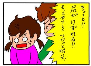 Img_00034