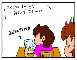 Img_00032